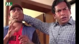 বাপ বেটার কাণ্ড | মোশারফ করিম মানেই হাসি | NTV Natok Funny Video