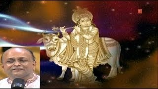 Bhajo Govind Gopal Giridhaari By Vinod Agarwal [Full Song] I Shyam Mein To Khoi Khoi