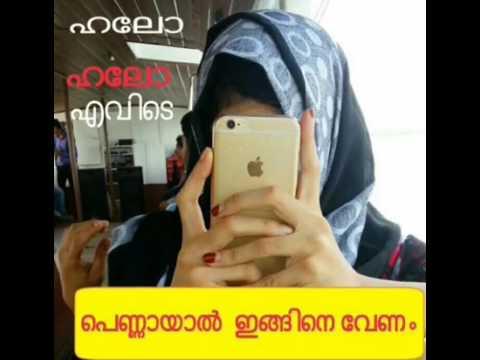 Malayalam phone call viral  Muslim Smart Girl speaks against Men