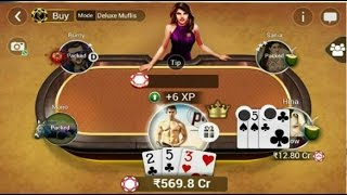 Teen Patti Gold Unlimited Free Chip 100% working 2017