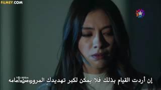مسلسل حب أعمى الحلقة 30 مترجمة - القسم 1