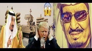 خطير   السعودية ترد على رئيس أمريكا الجديد    ترامب    وتفاجئ العالم بسلاح متطور وفتاك