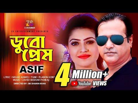 Xxx Mp4 Duboprem Asif Akbar Samia Haque Bangla New Song 2018 3gp Sex