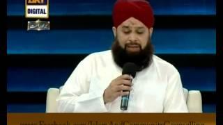 Tilawat-e-Quran Surah-e-Rehman By Owais Raza Qadri 27Ramadan 16-August-2012 Faizan-e-Ramadan