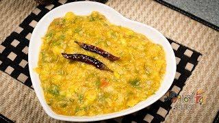 টমেটো আলু ভর্তা | Bangla Tomato Alu Bhorta Recipe