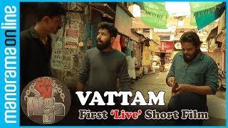 Vattam | Malayalam Short Film | HD | Crime, Suspense Thriller | Team Next