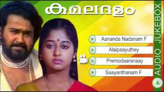 Kamaladalam Vol 2   Malayalam Film Song   Mohanlal&Monisha   Audio Jukebox