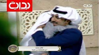 مفاجأة محمد آل عمره بابنه ظافر | #زد_رصيدك52