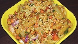 Aloo Kabli - How To Make Bengali Special Street Food Aloo Kabli At Home