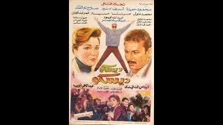 حصريا الفيلم الرائع الغير متوفر على الانترنت ديسكو ديسكو محمود حميدة