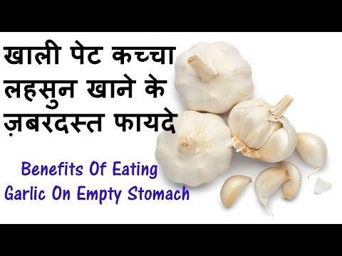 Xxx Mp4 खाली पेट कच्चा लहसुन खाने के ज़बरदस्त फायदे Benefits Of Eating Garlic On Empty Stomach In Hindi 3gp Sex