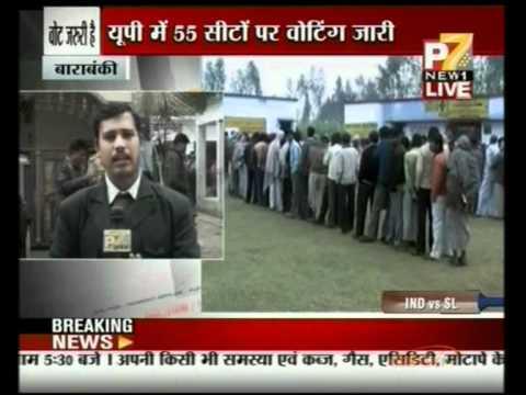 Diwaker Tripathi  Live-Barabanki-Election-Diwaker.wmv