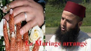 Tarik Ibn Ali et le mariage arrangé