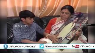 Ravi Teja Mother and  Raviteja Son Exclusive video