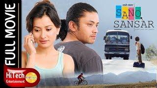 Sano Sansar || Nepali Movie || Namrata Shrestha || Karma