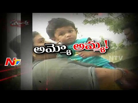 Xxx Mp4 Mother Harasses Her 3 Years Son In Prakasam District Be Alert 3gp Sex