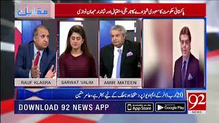 Growth in inflation was seemed like economy of country was getting out of hand says Rauf Klasra