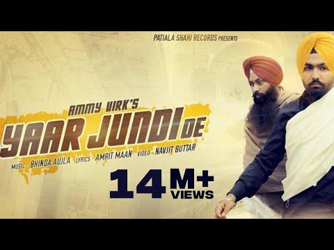 Xxx Mp4 Yaar Jundi De Official Video Ammy Virk Latest Punjabi Song 2016 Full HD 3gp Sex