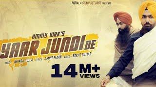 Yaar Jundi De - Official Video || Ammy Virk || Latest Punjabi Song 2016 || Full HD