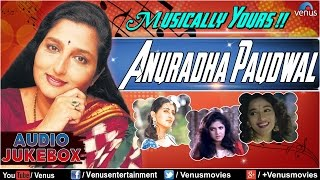 Musically Yours - Anuradha Paudwal : Best Bollywood 90's Songs || Audio Jukebox