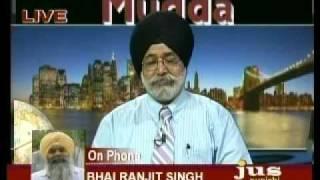Jathedar Bhai Ranjit Singh on Guru Gobind Singh Sahib and Sri Dasam Granth (06 July 2011)