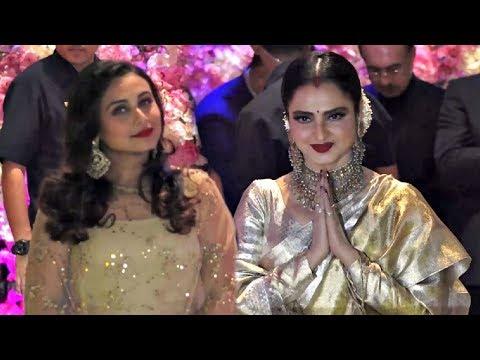 Xxx Mp4 Rani Mukherjee And Rekha At Akash Ambani And Shloka Mehta Engagement Party 3gp Sex