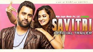 Savitri (2017) Official Trailer | Nara Rohit, Nandita | Hindi Dubbed Movies 2017 Upcoming