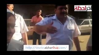 بالفيديو : ضابط شرطة يضرب فتاه علي وجهها