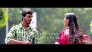 bangla romantic song