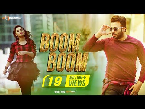 Xxx Mp4 Boom Boom Shakib Khan Shabnom Bubly Upcoming Bengali Movie Super Hero 2018 3gp Sex