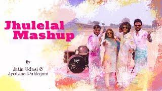 Jhulelal Mashup  - Jatin Udasi & Jyotsna Pahlajani | Chetichand Special Sindhi Video