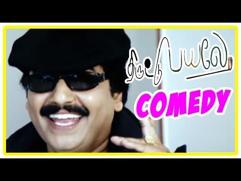 Thiruttu Payale Comedy Scenes   Jeevan   Vivek   Sonia Agarwal   Tamil Movie Comedy Scenes