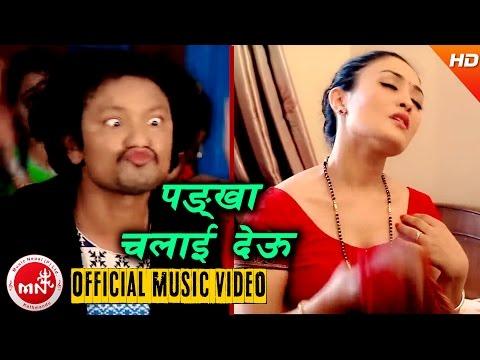 Xxx Mp4 New Nepali Teej Song 2073 Pankha Chalaideu Ramila Neupane Khuman Adhikari Trisana Music 3gp Sex