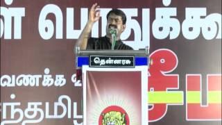 நாம்தமிழர் சட்டமன்ற வேட்பாளர்களுக்கு சீமான் அறிவுரை | Seeman Advice Naam Tamilar MLA Candidates 2016