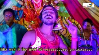 Sorry Sorry Kahatani Mai || HD Supar Hit Navratri Video 2016 || Shailesh Sawariya
