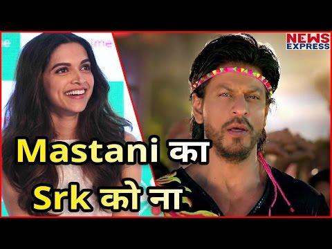 Shahrukh की Film से Deepika  ने किया Backout, देखिए क्या है माजरा