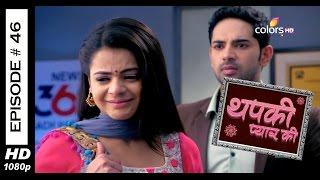 Thapki Pyar Ki - 16th July 2015 - थपकी प्यार की - Full Episode (HD)