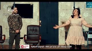 تحشيش ماجد ياسين و تمار جمال و علي الخالدي ( مسرحية شوك عيني ) 2018