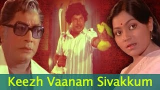 Keezh Vaanam Sivakkum Tamil Full Movie : Sivaji Ganesan, Saritha