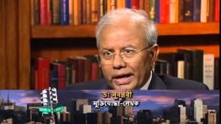 15th August Bangladesh Tragedy - Part 1