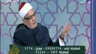 مكارم الأخلاق - هل يدخل الجنة غير المسلمين ؟...و الشيخ أحمد كريمه يجيب
