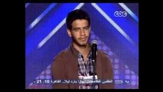 أدهم النابلسى أغنية بالغرام إكس فاكتور - The X Factor Arabia 2013