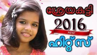 Sreya Jayadeep 2016 New Hits | Sreyakutty New Christian devotional songs Malayalam