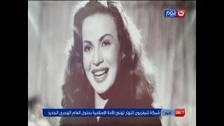 حكاية_وطن حلقة خاصة عن هند رستم مارلين مونرو الشرق... الجزء الأول