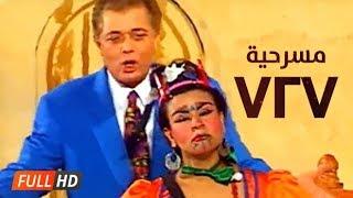المسرحية الكوميدية 727 - بطولة محمود عبدالعزيز وهالة صدقى - استمتع مع الساحر - Masrahiyat 727