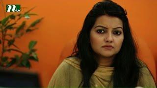 Ekdin Chuti Hobe l Tania Ahmed, Shahiduzzaman Selim, Misu l Episode 30 l Drama & Telefilm