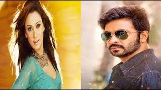 শাকিব-ববি জুটির নতুন মিশন || Shakib Khan || BD Actress Boby
