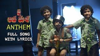 JLK Anthem - Andamaina Lokam Song - NTR, Nandamuri Kalyan Ram | Devi Sri Prasad, Bobby