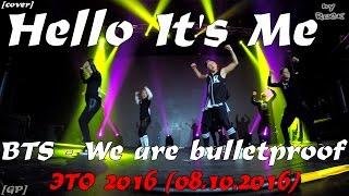 [GP] BTS - We are bulletproof dance cover by Hello It's Me [ЭТО 2016 (08.10.2016)]