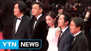 영화 '만비키 가족' 황금종려상...'버닝' 2관왕 / YTN
